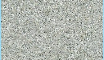 Wie Kalk-Zement-Putz vorbereiten