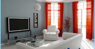 Foto Design House 17 Plätze